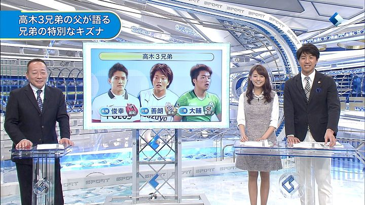 miyazawa20150130_05.jpg
