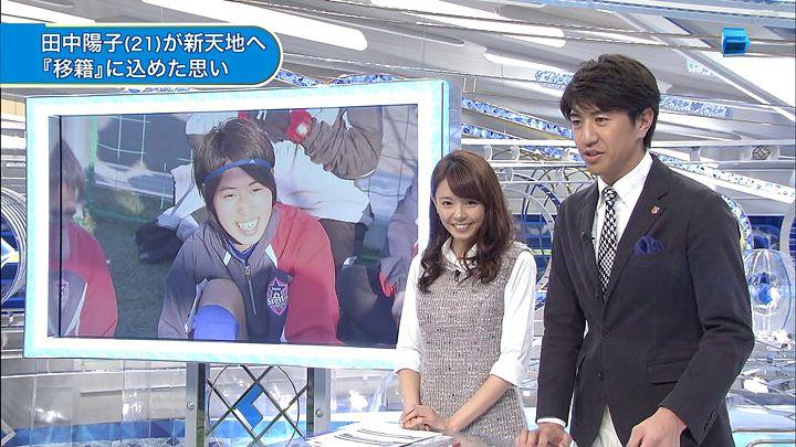 miyazawa20150130_10.jpg