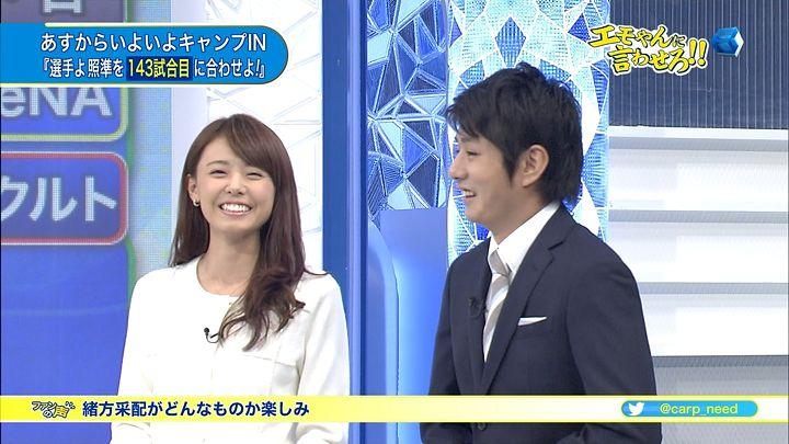 miyazawa20150131_10.jpg