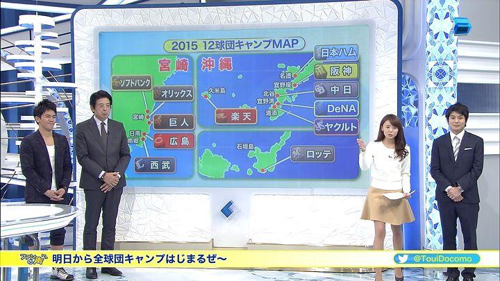 miyazawa20150131_11.jpg