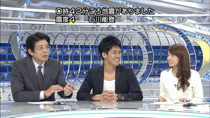 miyazawa20150131_15.jpg