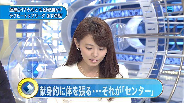 miyazawa20150131_18.jpg