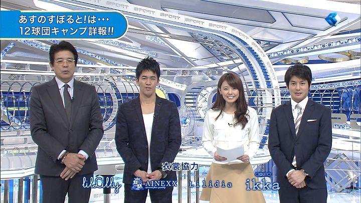 miyazawa20150131_20.jpg