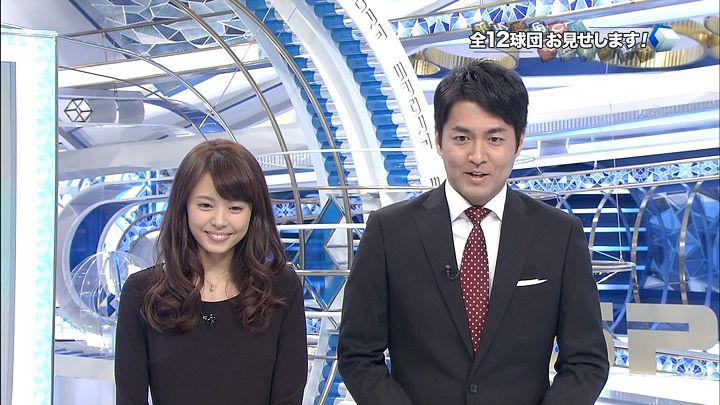 miyazawa20150204_06.jpg