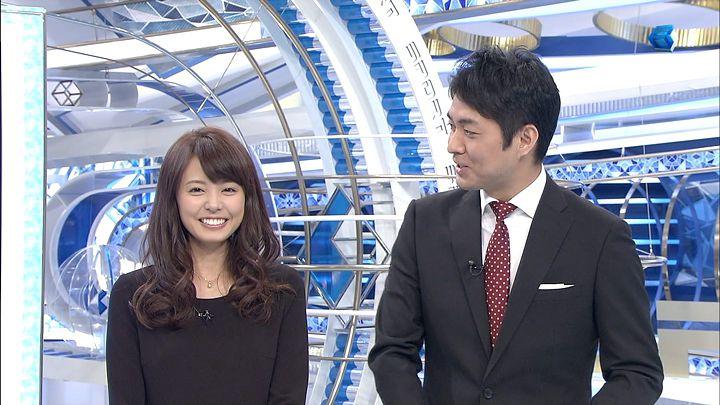 miyazawa20150204_15.jpg