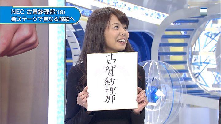 miyazawa20150204_21.jpg