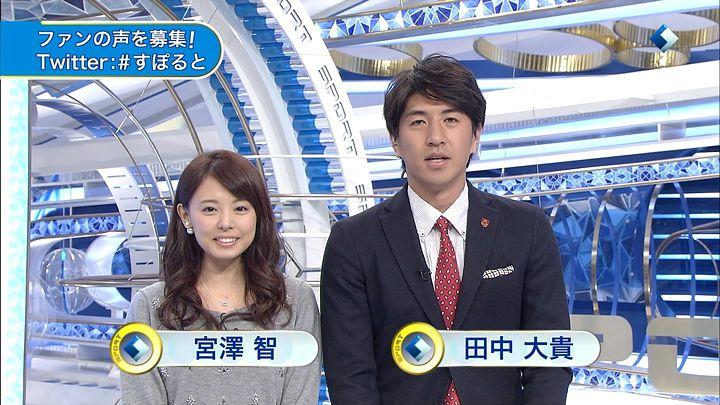 miyazawa20150206_02.jpg