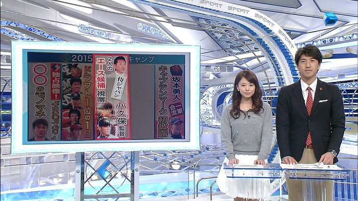 miyazawa20150206_08.jpg