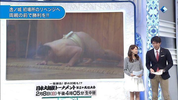 miyazawa20150206_11.jpg