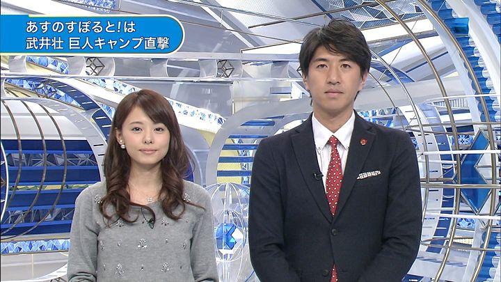 miyazawa20150206_14.jpg