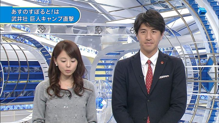 miyazawa20150206_15.jpg