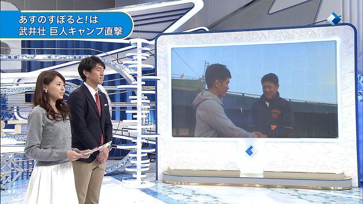 miyazawa20150206_16.jpg