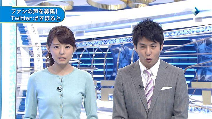 miyazawa20150207_01.jpg