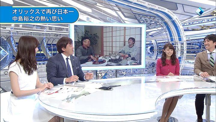 miyazawa20150208_07.jpg