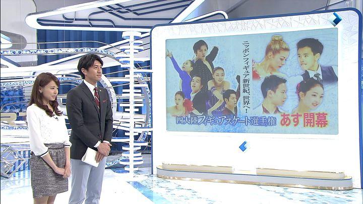 miyazawa20150211_03.jpg