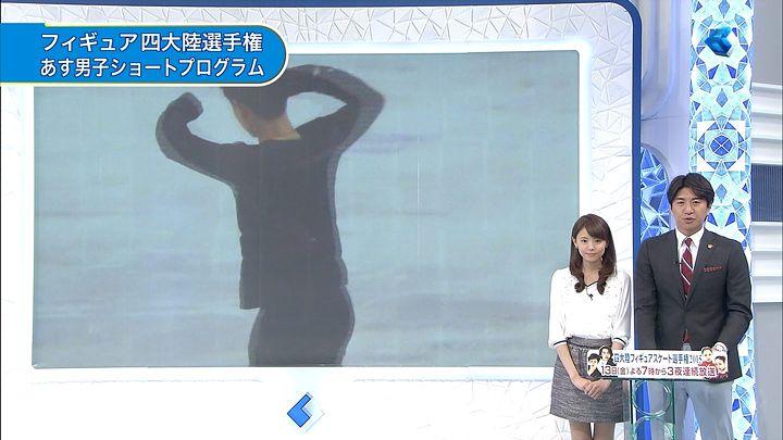 miyazawa20150211_08.jpg