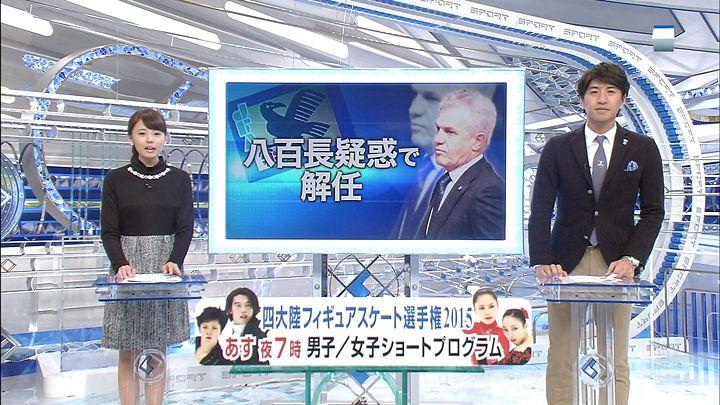 miyazawa20150212_02.jpg