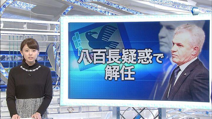 miyazawa20150212_03.jpg