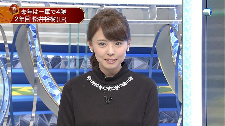 miyazawa20150212_05.jpg