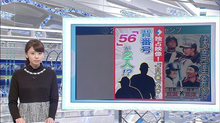 miyazawa20150212_08.jpg