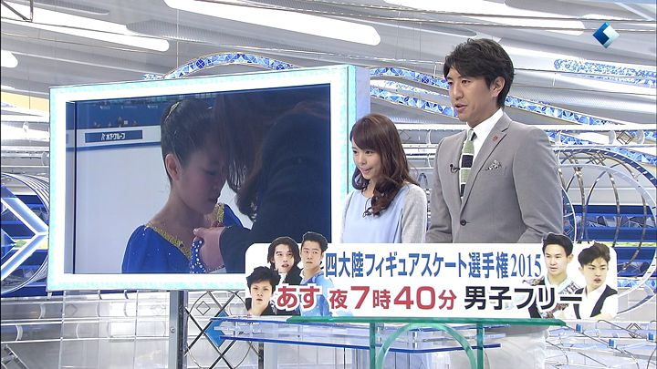 miyazawa20150213_04.jpg