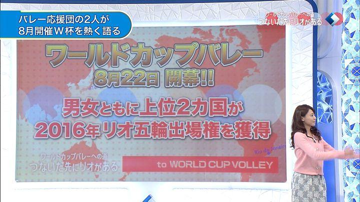 miyazawa20150214_13.jpg
