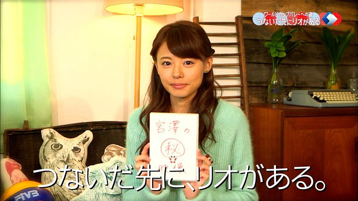 miyazawa20150214_20.jpg