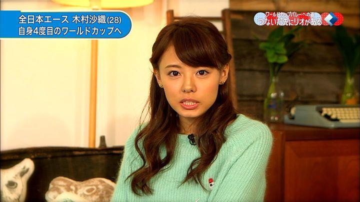 miyazawa20150214_22.jpg