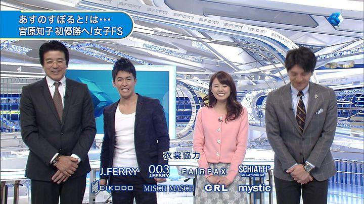 miyazawa20150214_25.jpg