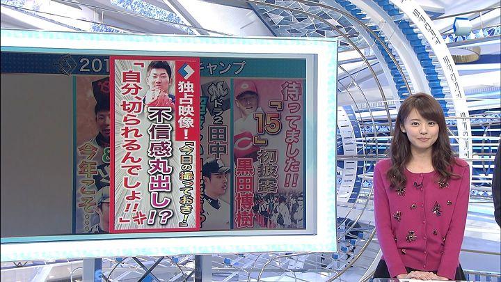 miyazawa20150218_10.jpg