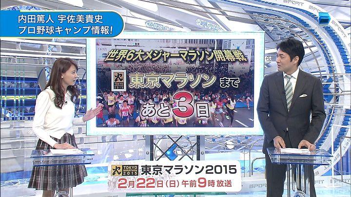 miyazawa20150219_02.jpg