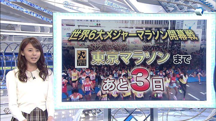 miyazawa20150219_03.jpg