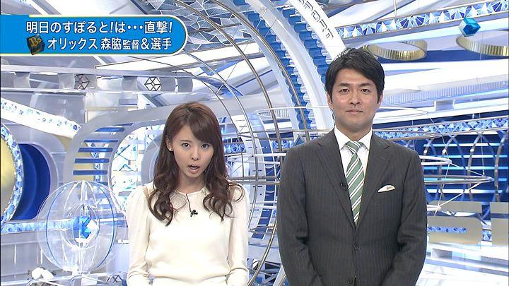 miyazawa20150219_19.jpg