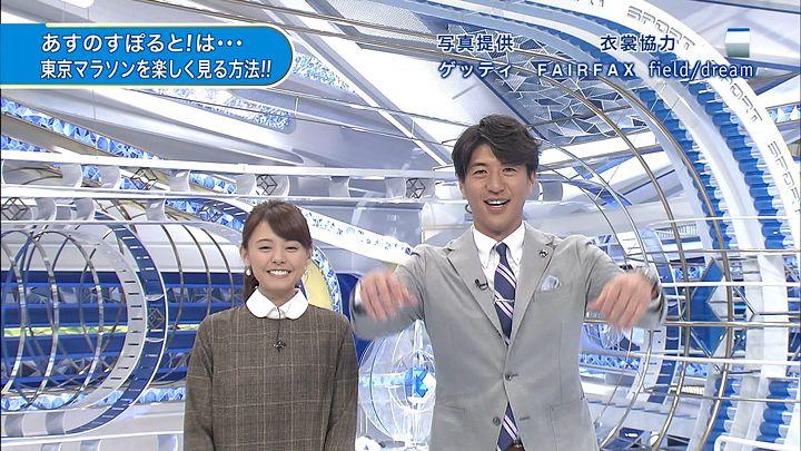 miyazawa20150220_11.jpg