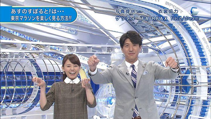 miyazawa20150220_12.jpg