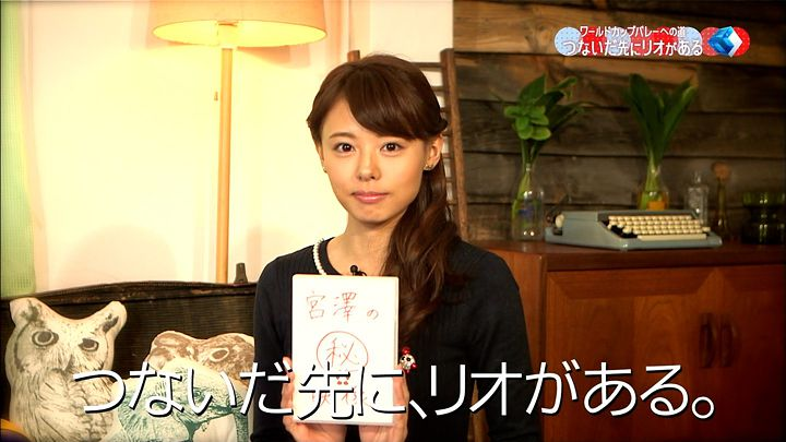 miyazawa20150221_20.jpg