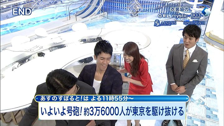 miyazawa20150221_23.jpg