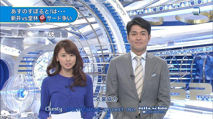 miyazawa20150225_12.jpg