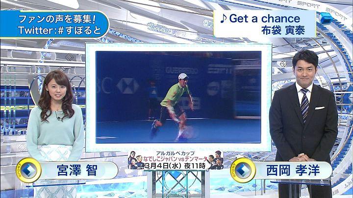 miyazawa20150226_01.jpg