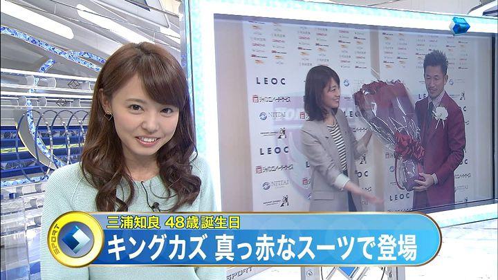 miyazawa20150226_08.jpg