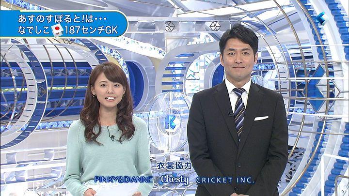 miyazawa20150226_12.jpg