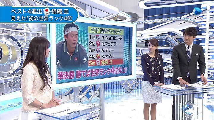 miyazawa20150227_05.jpg