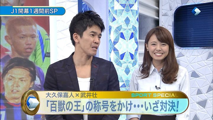 miyazawa20150228_08.jpg