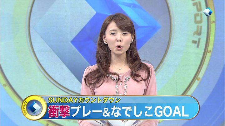 miyazawa20150301_05.jpg
