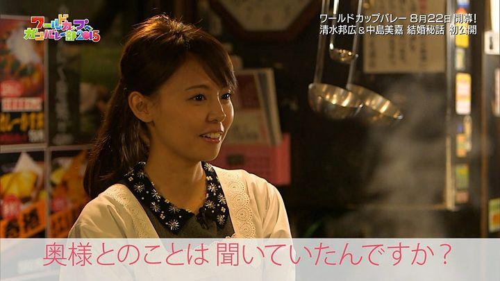 miyazawa20150301_17.jpg