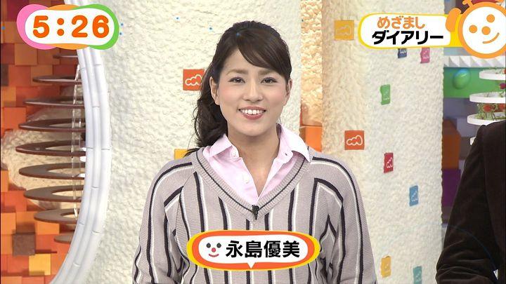 nagashima20141217_01.jpg