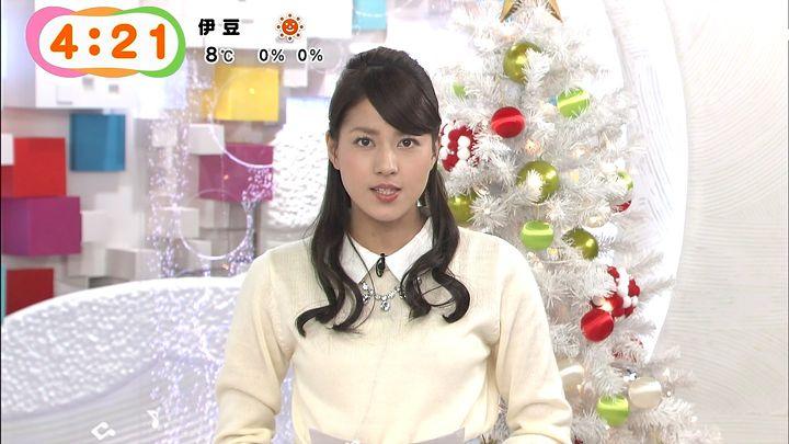 nagashima20141218_02.jpg