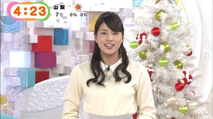nagashima20141218_03.jpg