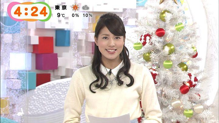 nagashima20141218_04.jpg