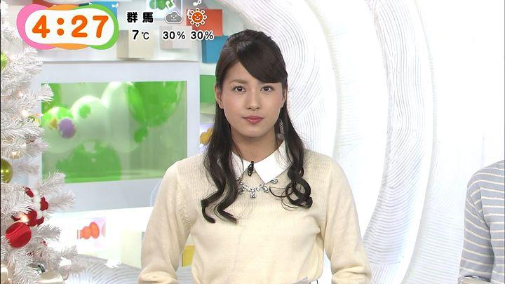 nagashima20141218_08.jpg